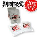 期間限定20%OFF!和風 だしパック「ふりだし」(5食×12袋)60食入/化粧箱和食も簡単に。料理上手になるお出汁贈答に人気の商品です