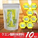 丸二 Gagnant(ガニアン) クエン酸粉末清涼飲料 ステ