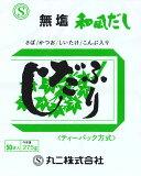 是是tipaggutaipu的日本式以限期25%OFF日本式「無鹽下起來」50餐入[ティーパッグタイプの和風だし期間限定で25%OFF和風だし「無塩ふりだし」50食入]