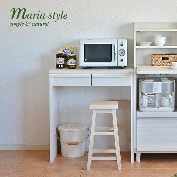 ゴミ箱 ダストボックス キッチンカウンター マリアMA−9080C レンジ台【日本製】