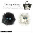 【キャットポンポンファーチャーム】[フォックスファーファー][毛皮][バッグチャーム][日本製][猫][ネコ]