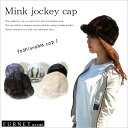 【ミンクジョッキー帽子】ミンクテールを使い、上品に丁寧に作り上げたファー帽子[送料無料][リアルファー帽子][レディース帽子][ミンク帽子][ファー帽子]
