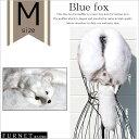 【ブルーフォックス顔つきマフラー(Mサイズ)】[SAGA][ファーマフラー][毛皮][日本製][送料無料][ボア][青狐][ファーマフラー][ネックウォーマー][顔付き]