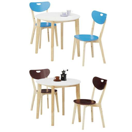 ダイニングテーブルセット カラータイプ4色ダイニングセット 3点セット2人用 テーブル「コパン」 送料無料