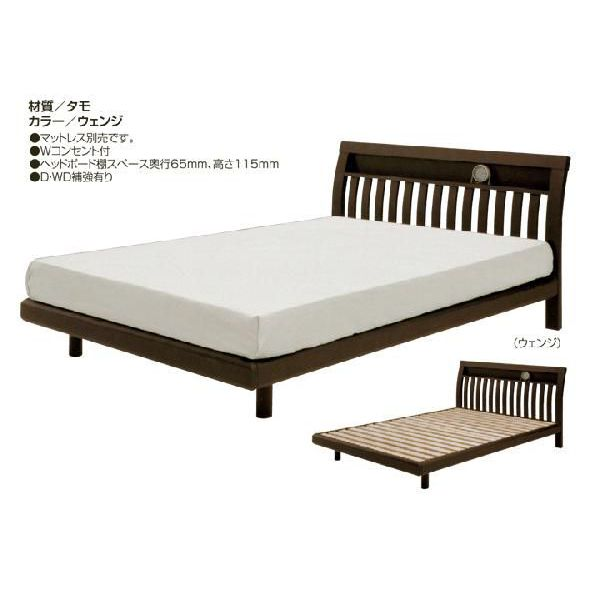 ダブルベッド ベッドフレームのみ 「ジュピター」 すのこ床板 コンセント付き 送料無料 小棚,コンセント付き,すのこ床板のダブルベッドフレーム