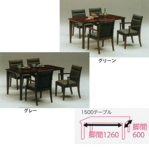 ダイニングテーブルセットダイニングセット 5点セット4人用 テーブル150cm幅 送料無料
