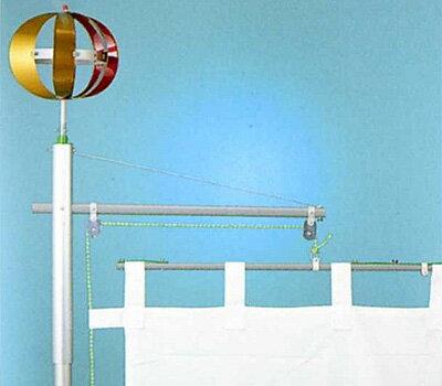 【ポイント10倍祭★開催中!期間限定!スマホエントリー】のぼり旗用 「大巾 ヤール巾 三巾用」 掲揚器具 回転球 リング 掲揚ロープ セット