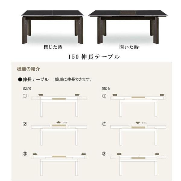 組み立てします 送料無料 開梱設置ダイニングテーブル 組立品伸長式 黒檀柄「オフト」 テーブルは伸長式で天板は黒檀柄【あさい】
