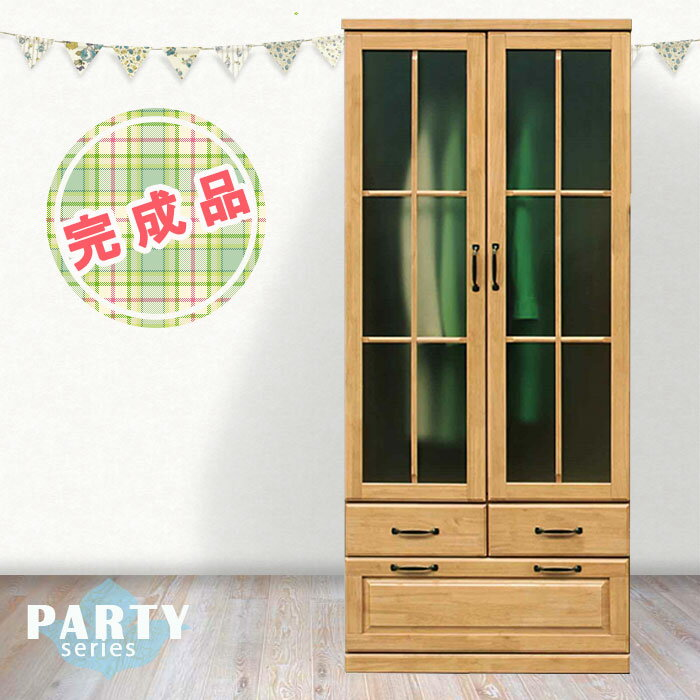 Furniture village rakuten global market closet width 80 for Furniture village wardrobes