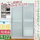 【開梱設置送料無料】 食器棚 完成品 日本製 ガラス 食器棚 幅120 ダイニングボード 食器棚 完成品 食器棚