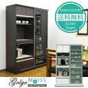 【開梱設置送料無料】 食器棚 引き戸 食器棚 完成品 日本製 ガラス 食器棚 ダイニングボード 食器棚 完成品
