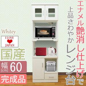 キッチン ホワイティ ホワイト