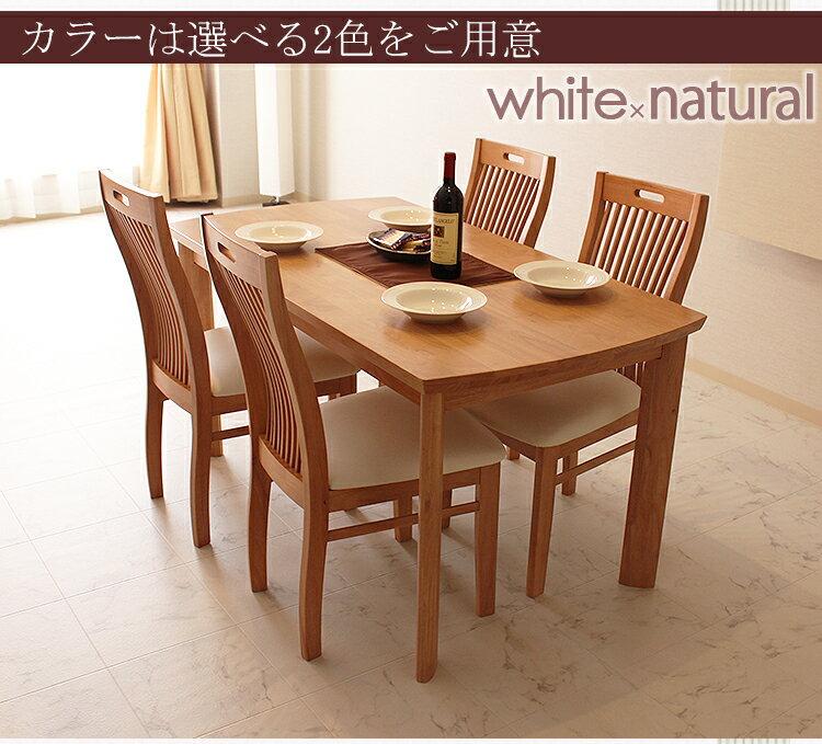 Furniture village rakuten global market 140 cm wide for Furniture u village