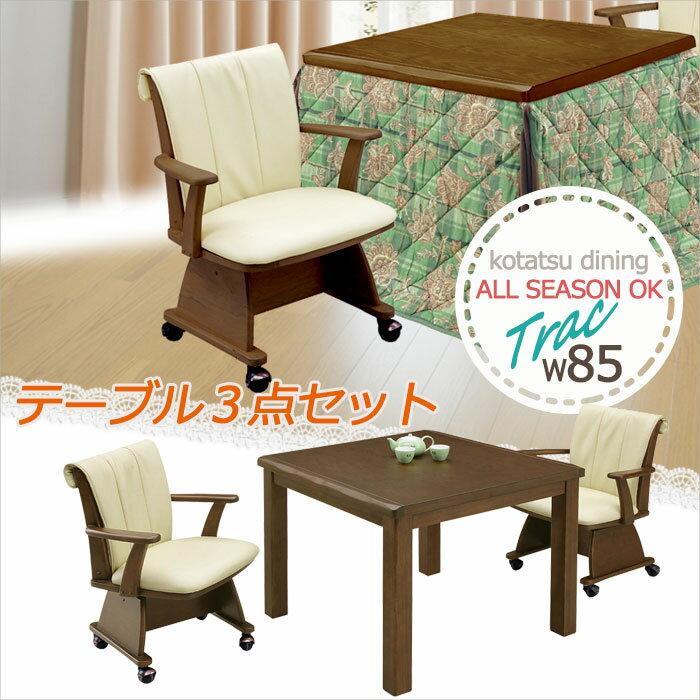 furniture village Rakuten Global Market Kotatsu table  : snk861 from global.rakuten.com size 700 x 700 jpeg 107kB