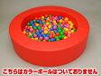 【ボールプール ベビー マット】ミニボールプール 赤(カラーボールなし) 【キッズコーナー マット 日本製 ボールプール 幼児 ボールプール キッズ 送料無料 ボールプール ボールプール 赤ちゃん ボールプール ボールプール ボールプール 】