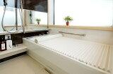 【風呂ふた】東プレ 溝の奥まで丸洗い!Agイージーウェーブ L16 75×160cm用風呂ふた ホワイトカラー10P01Nov14