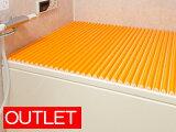 【ワケあり】【アウトレット】【送料無料】風呂ふた ウェーブ波形タイプ 70×101.2cm(M10) オレンジ_10P03Dec16