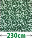 大風呂敷 からくさ-緑(230cm)唐草ふろしき大判風呂敷【楽ギフ_のし宛書】