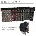 【ポシェット】浴衣 メンズ ポシェット 浴衣用バッグ 浴衣小...