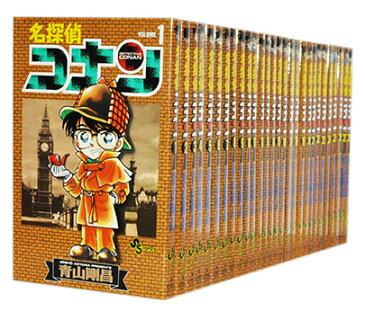 【中古】名探偵コナン <1〜94巻全巻セット>  青山 剛昌【あす楽対応】