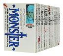 【中古】MONSTER(モンスター) <1~18巻完結全巻セット> 浦沢直樹【あす楽対応】