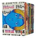 【中古】ドラゴンヘッド <1〜10巻完結全巻セット> 望月峯太郎
