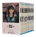 【中古】I 039 s(アイズ) <1〜15巻完結全巻セット> 桂正和【あす楽対応】