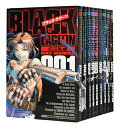 【中古】BLACK LAGOON(ブラックラグーン) <1~9巻全巻セット> 広江礼威【あす楽対応】