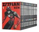 【中古】ZETMAN(ゼットマン) <1~20巻全巻セット> 桂正和
