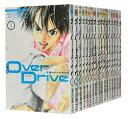 【中古】Over Drive(オーバードライヴ) <1〜17巻完結全巻セット> 安田剛士【あす楽対応】