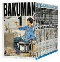 【中古】バクマン。 <1~20巻完結全巻セット> 小畑健【あす楽対応】