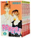 【中古】POWER!! <1~10巻完結全巻セット> 清野静流【あす楽対応】