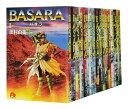 【中古】BASARA(バサラ)[文庫版]  田村由美【あす楽対応】