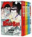 【中古】BILLY BAT <1~20巻全巻セット> 浦沢直樹【あす楽対応】