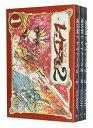 【中古】魔法騎士レイアース2[ワイド版] <1~3巻完結全巻セット> CLAMP