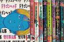 【漫画】【中古】ドラゴンヘッド <1〜10巻完結> 望月峯太郎 【全巻セット】