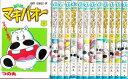 【漫画】【中古】みどりのマキバオー <1〜16巻完結> つの丸【あす楽対応】 【全巻セット】
