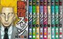 【漫画】【中古】新宿スワン <1〜38巻完結> 和久井健【あ...