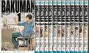 【漫画】【中古】バクマン。 <1〜20巻完結> 小畑健【あす楽対応】 【全巻セット】