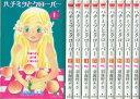 【漫画】【中古】ハチミツとクローバー <1〜10巻完結> 羽...