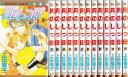 【漫画】【中古】月のしっぽ <1〜15巻完結> 上田倫子【あす楽対応】 【全巻セット