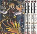 【漫画】【中古】うみねこのなく頃に Episode2:Turn of the golden witch  竜騎士07【あす楽対応】 【全巻セット】