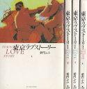 東京ラブストーリー 通販