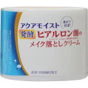 ジュジュ化粧品 アクアモイスト 発酵ヒアルロン酸のメイク落と...
