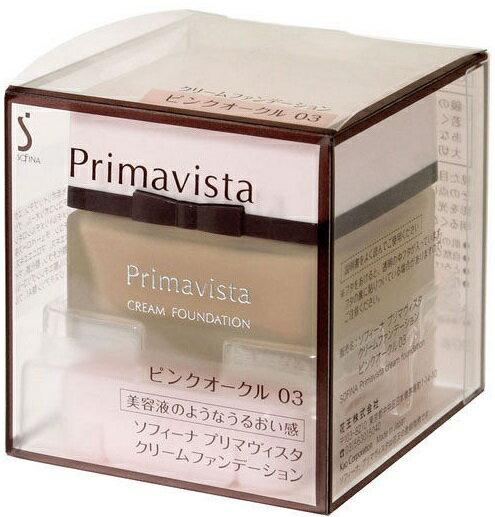 花王プリマヴィスタクリームファンデーションオークル07SPF15PA++30g各色(全7種類)