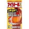 【第2類医薬品】ナイシトールG 336錠【小林製薬】