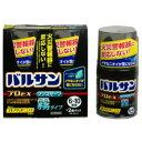 【第2類医薬品】バルサンプロEX ノンスモーク 霧タイプ 93g (12-20畳用)×2個入