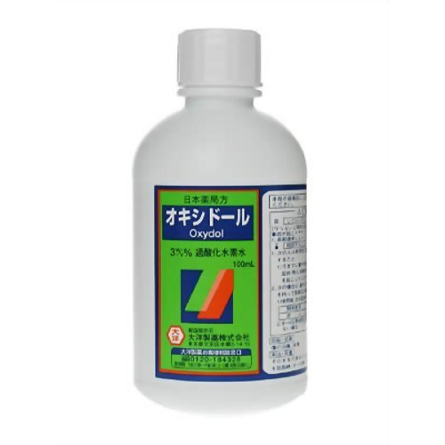 【第3類医薬品】大洋製薬 オキシドール 100ml