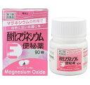 【第3類医薬品】酸化マグネシウムE便秘薬 90錠