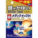 【第(2)類医薬品】メンソレータム メディクイックHゴールドメディクイックH GOLD 30ml